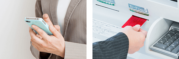 ネット・提携ATMで借入や返済が可能